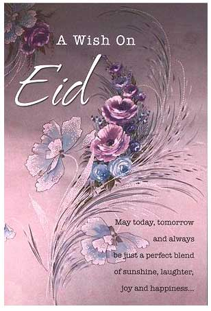 Send A wish on Eid May Today Tomorrow  and Always on Eid Cards to Pakistan
