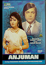 Send Anjuman (DVD) on Pakistani Films to Pakistan