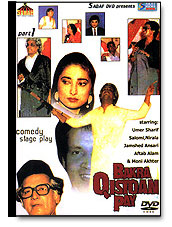 Send Bakra Qiston Pay (DVD) on Stage Dramas to Pakistan