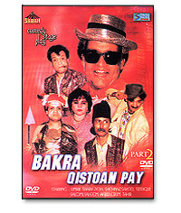 Send Bakra Qiston Pay: Part-2 (DVD) on Stage Dramas to Pakistan