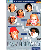Send Bakra Qiston Pay: Part-3 (DVD) on Stage Dramas to Pakistan