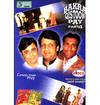 Send Bakra Qiston Pay: Part-4 (DVD) on Stage Dramas to Pakistan
