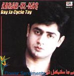 Send Bay ja cycle tay - Abrar on Pakistani Pop to Pakistan