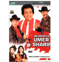 Send Behrupiya Umer Sharif (DVD) on Stage Dramas to Pakistan