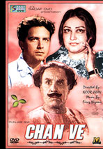Send Chan Ve (DVD) on Pakistani Films to Pakistan
