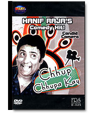 Send Chhup Chhupa Kay (DVD) on Stage Dramas to Pakistan