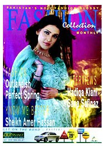 Send Fashion Collection on Fashion Magazines to Pakistan
