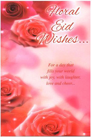 Send floral eid wishes greeting card to pakistan floral eid wishes send floral eid wishes greeting card to pakistan m4hsunfo