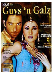 Send Guys and Guls ( Quarterly ) on Fashion Magazines to Pakistan