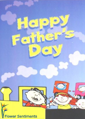 Send Happy Father's Day to Pakistan