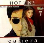 Send Hot Line - Nazia Zoheb on Pakistani Pop to Pakistan