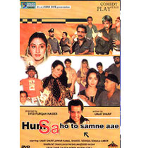 Send Hum Sa Ho To Samne Aae (DVD) on Stage Dramas to Pakistan