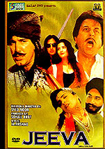 Send Jeeva (DVD) on Pakistani Films to Pakistan