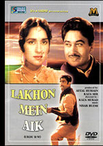 Send Lakhon Mein Aik (DVD) on Pakistani Films to Pakistan