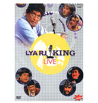 Send Lyari King Live (DVD) on Stage Dramas to Pakistan