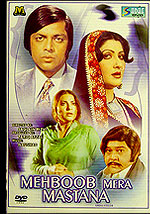Send Mehboob Mera Mastana (DVD) on Pakistani Films to Pakistan