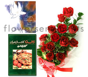 Send Mothers day cook book Flowers and greeting card on Mothers Day  to Pakistan