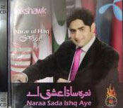 Send Naraa sada ishq aye on Pakistani Pop to Pakistan