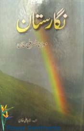 Send Nigarstan by Molana Zafar Ali Khan on Poets and Poetry to Pakistan