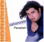 Send Parastish - Ahmed Jehanzeb on Pakistani Pop to Pakistan