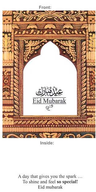 Send  So Special Eid Greetings on Eid Cards to Pakistan