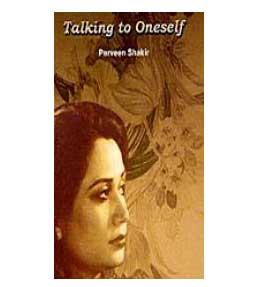 Send Talking to Oneself - Translation of selected poems by Parveen Shakir on Poets and Poetry to Pakistan