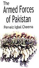 Send The Armed Forces of Pakistan on Pak Army to Pakistan