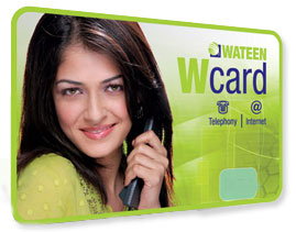 Send Wateen Voucher card of 1000 PKR on Mobile Prepaid Cards to Pakistan