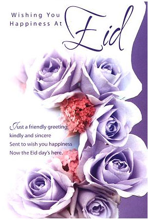Send Wishing you Happiness at EID on Eid Cards to Pakistan