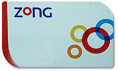 send Zong Mobile Prepay Card Worth 300 RS to pakistan